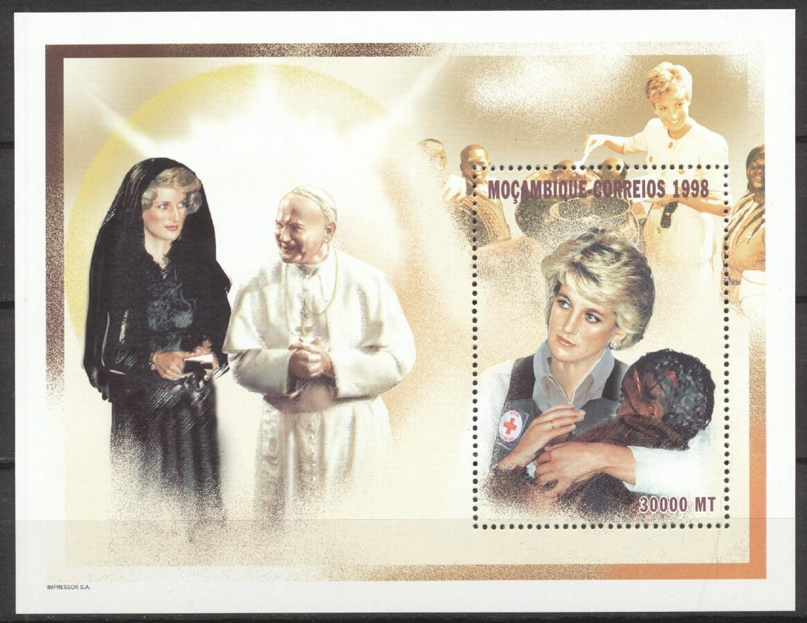 Stamps with Royalty, Diana from Mozambique (image for product #259032)