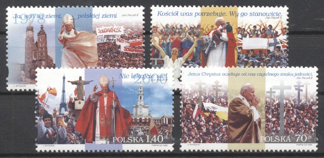 Stamps with Religion, Pope from Poland (image for product #259104)