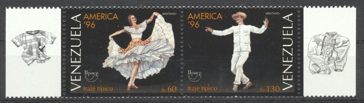 Stamps with Dance, Culture from Venezuela (image for product #261476)