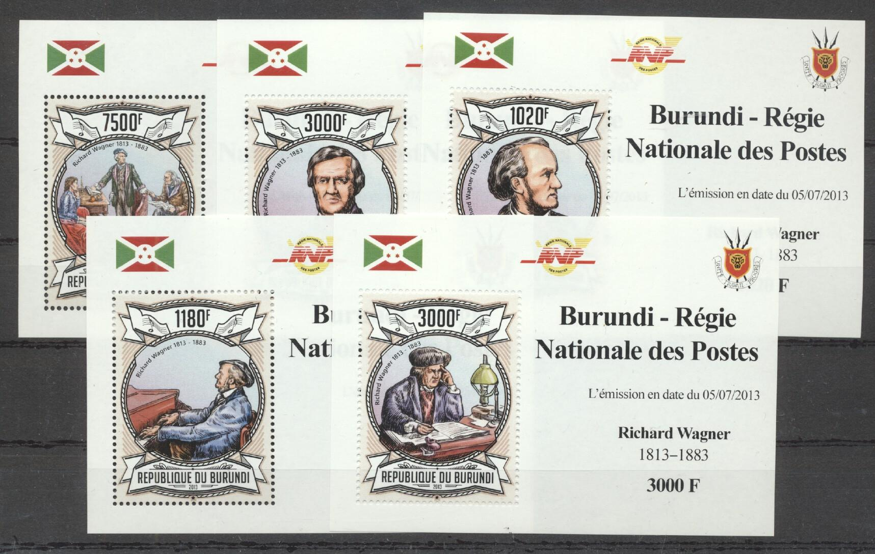 Stamps with Wagner, Composer from Burundi (image for product #261743)