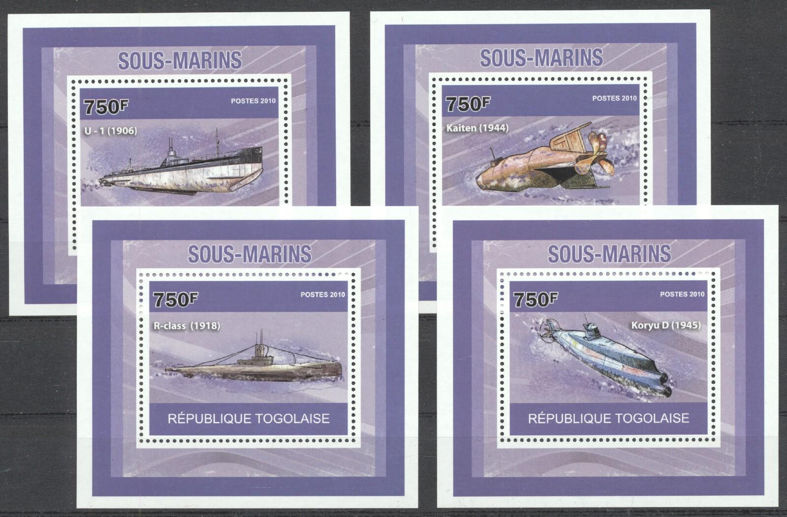 Stamps with Transport, Submarine from Togo (image for product #261823)