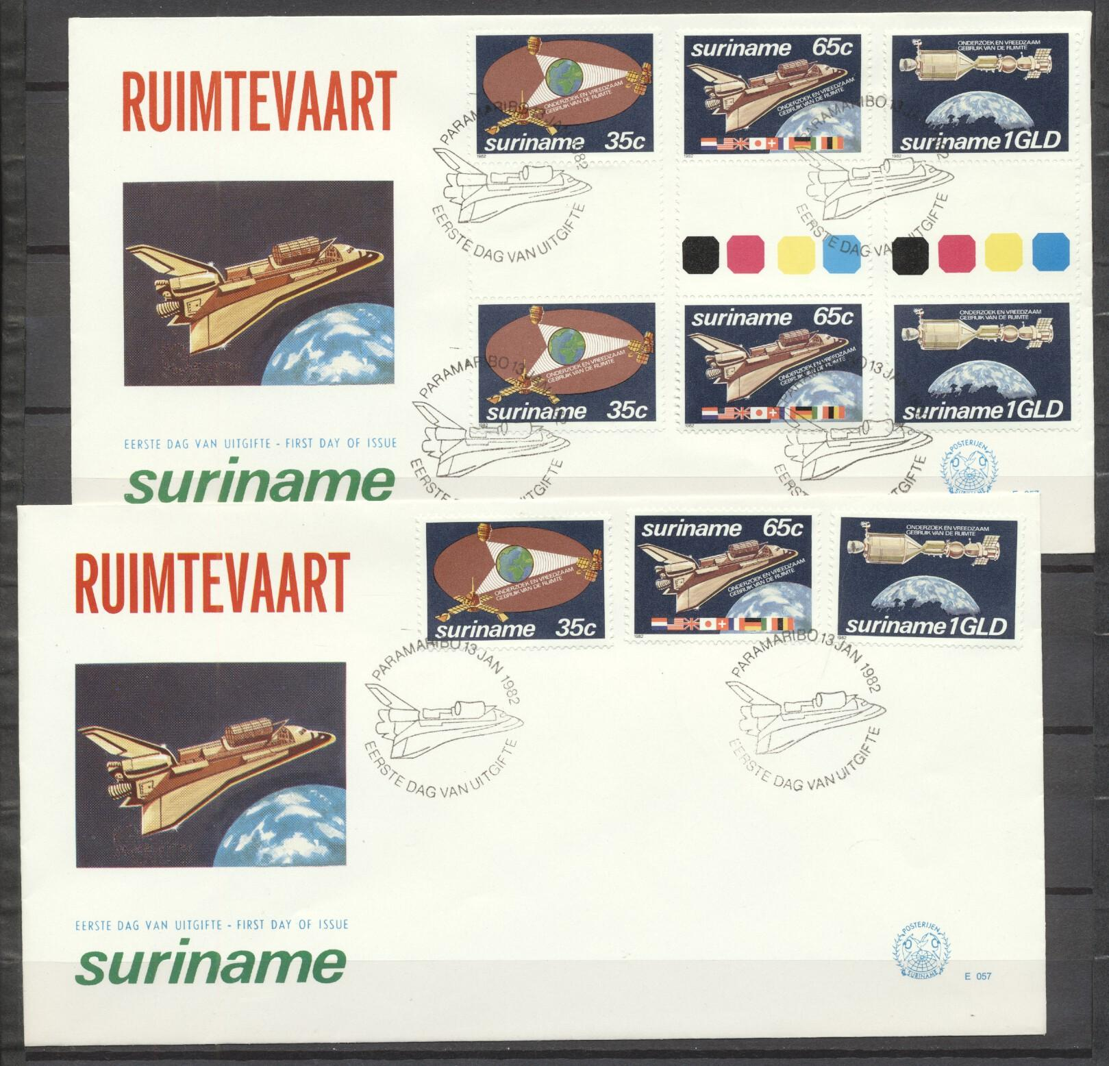 Stamps with Space from Suriname (image for product #263138)