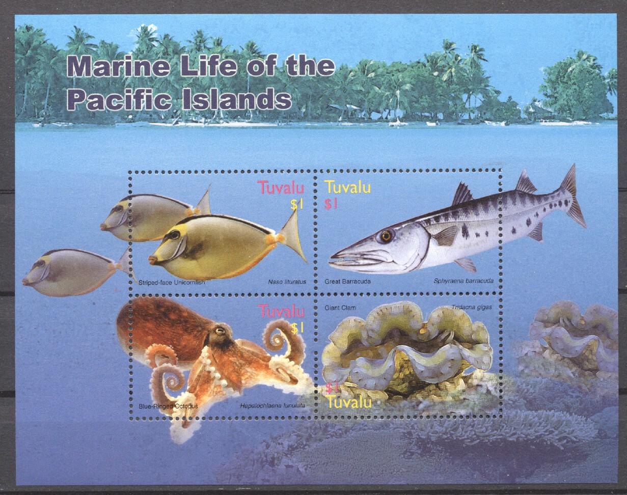 Stamps with Fish from Tuvalu (image for product #264370)