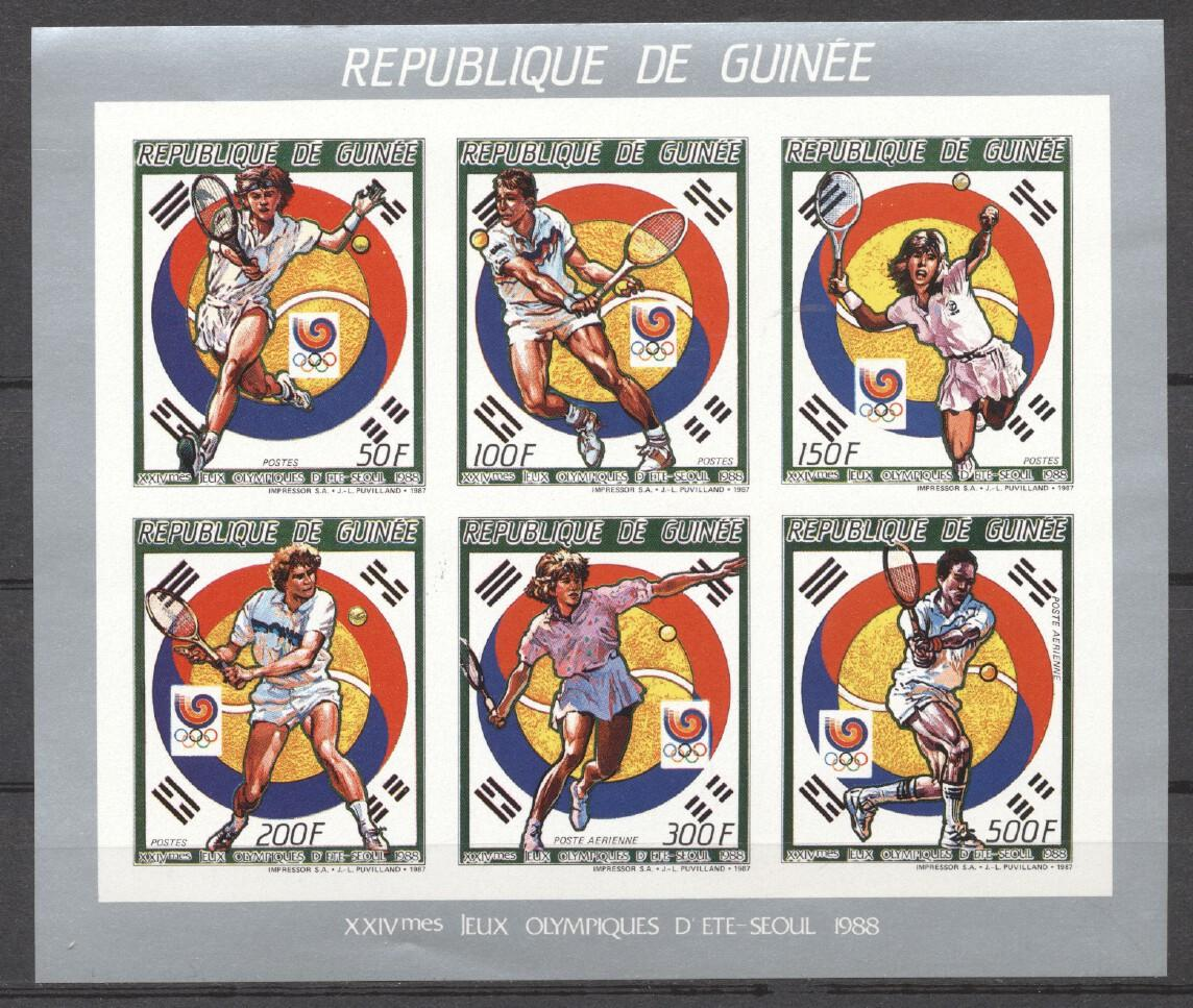 Stamps with Sports, Olympic Games, Space, Tennis from Guinea (image for product #265554)