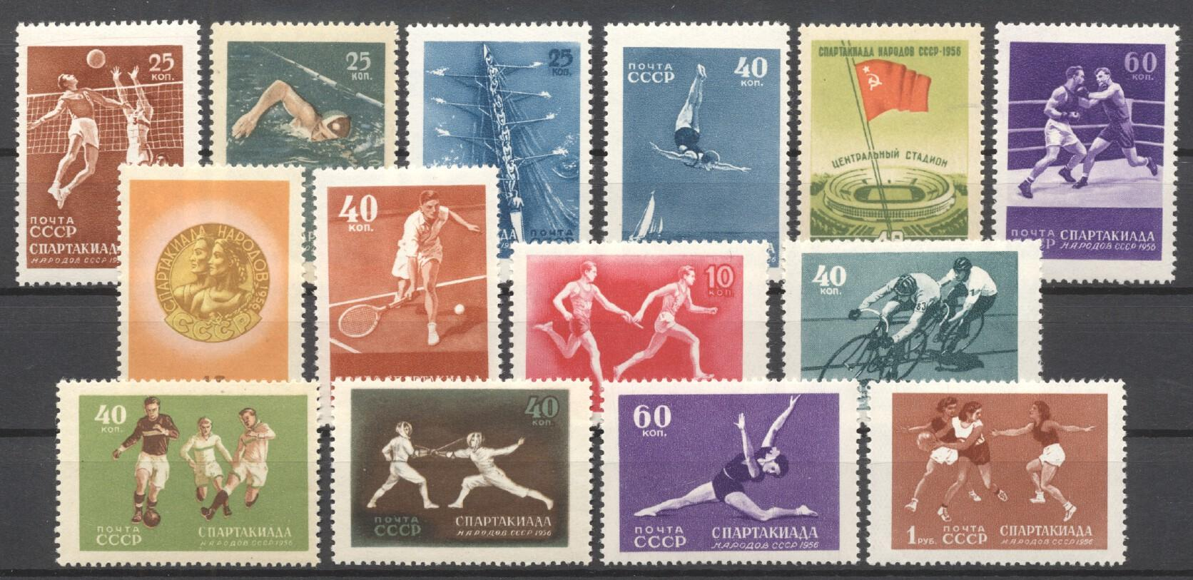 Stamps with Sports, Olympic Games, Tennis from Russia (image for product #265696)