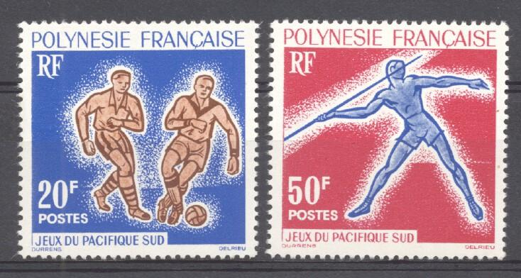 Stamps with Sports, Soccer from Polynesia Fr. (image for product #266596)