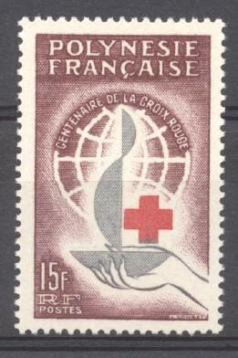 Stamps with Red Cross from Polynesia Fr. (image for product #266597)