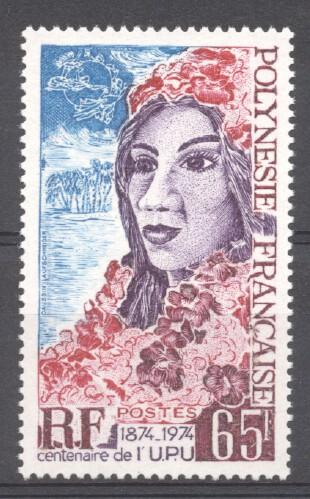 Stamps with Flowers, UPU from Polynesia Fr. (image for product #266656)