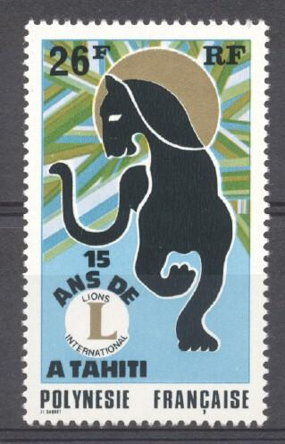 Stamps with Lions International from Polynesia Fr. (image for product #266659)
