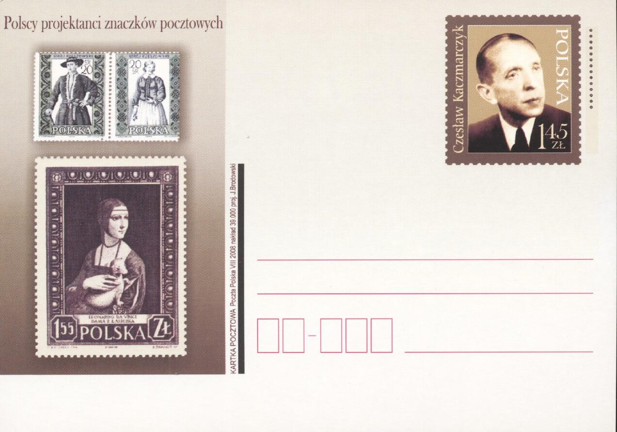 Stamps with Famous Persons from Poland (image for product #267919)