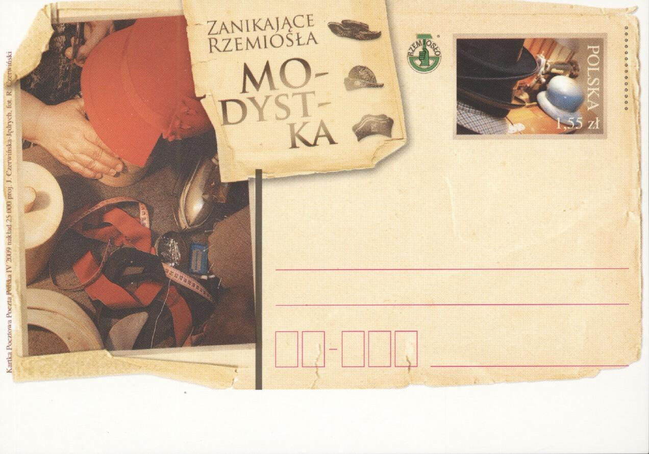 Stamps with Hat, Professions from Poland (image for product #267940)