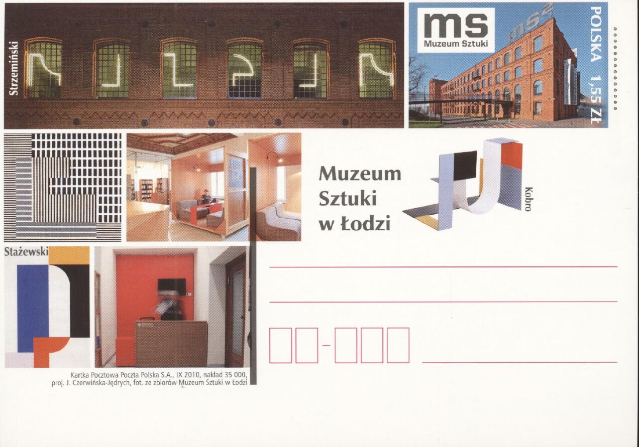 Stamps with Architecture, Museum from Poland (image for product #267994)