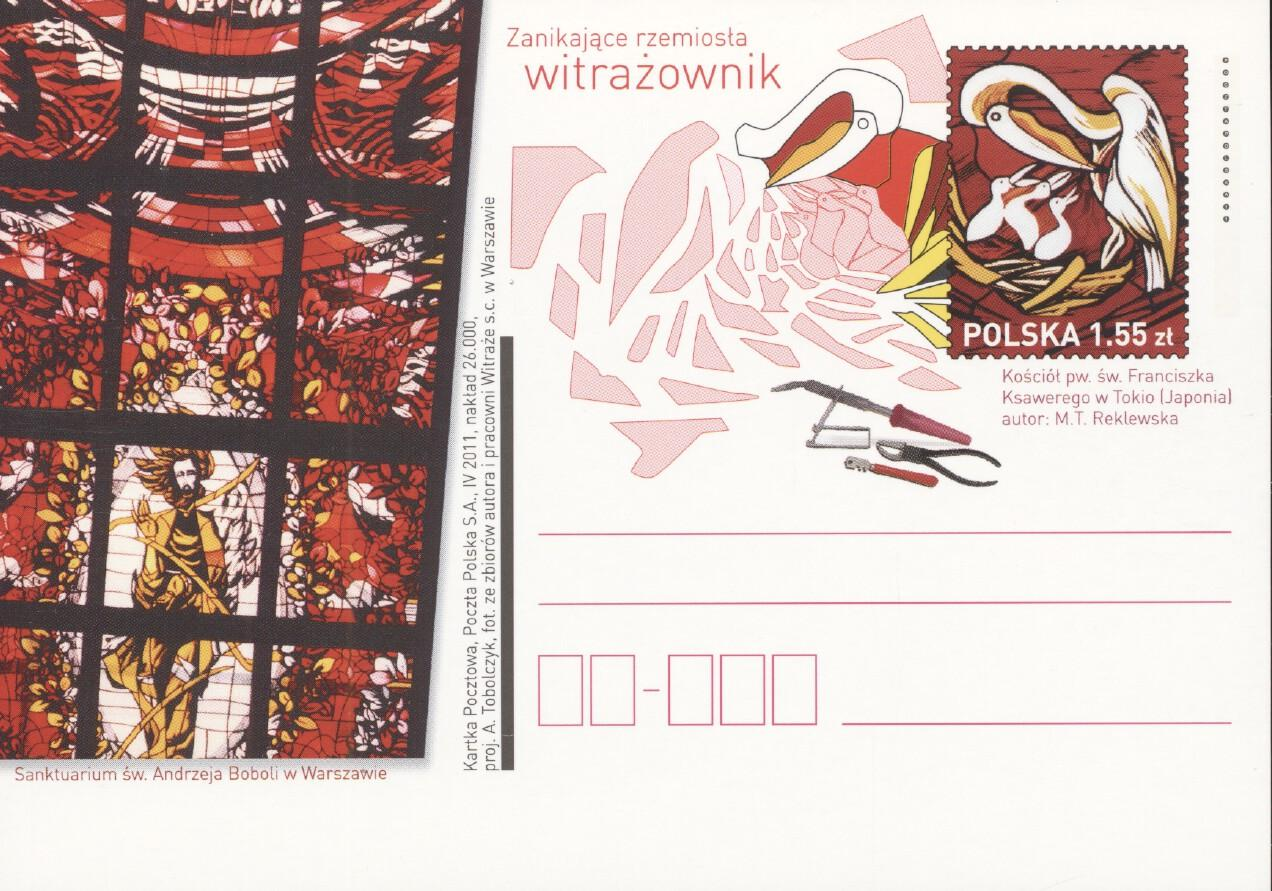 Stamps with Pelican, Art from Poland (image for product #268016)
