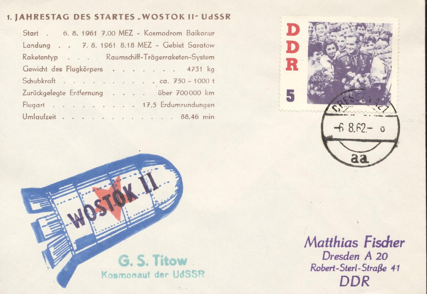 Stamps with Space, Rocketmail from Germany (DDR) (image for product #268119)