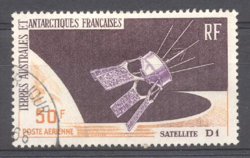 Stamps with Space, Antarctics from TAAF (image for product #268221)