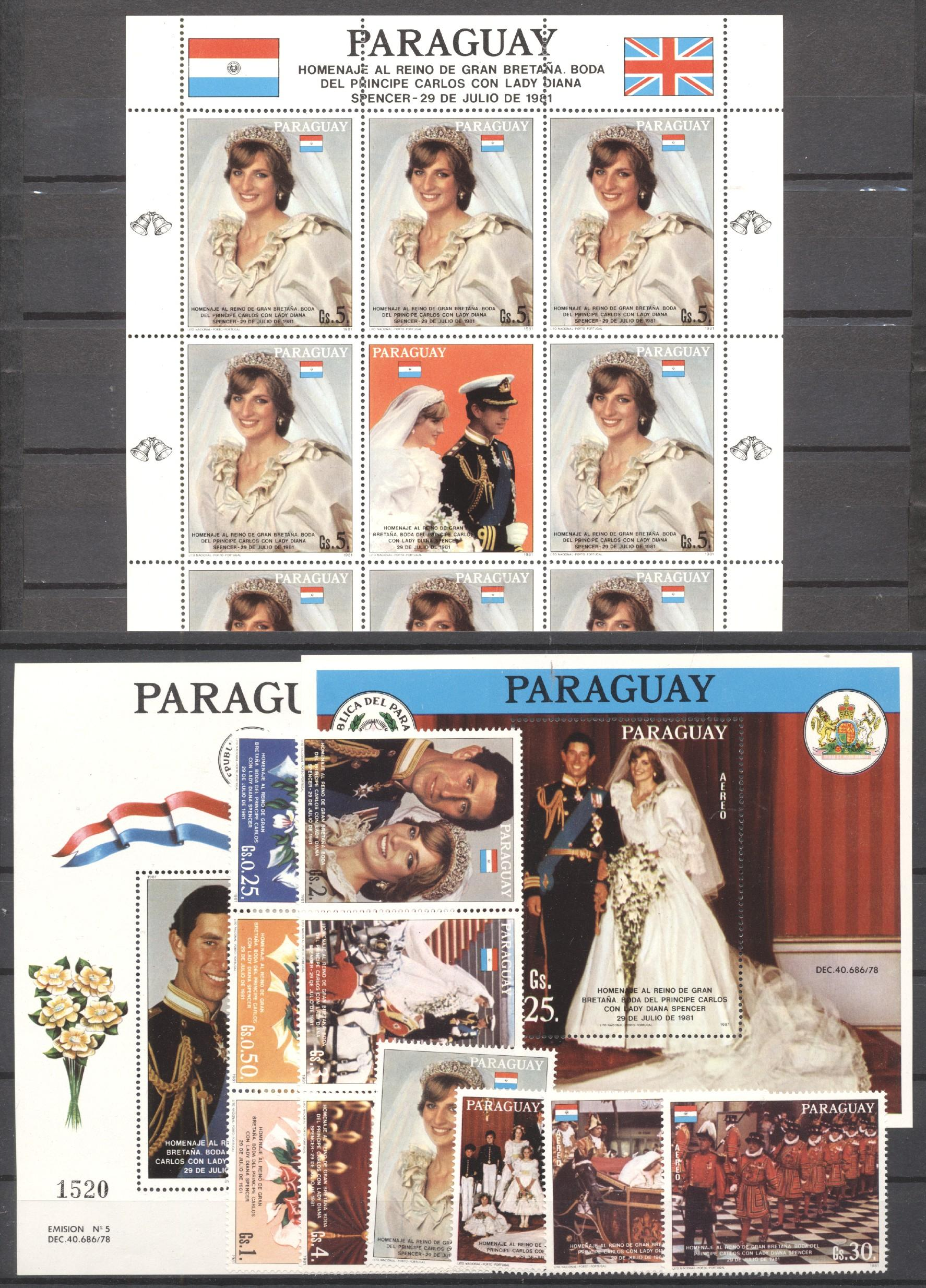 Stamps with Royalty, Diana from Paraguay (image for product #268994)