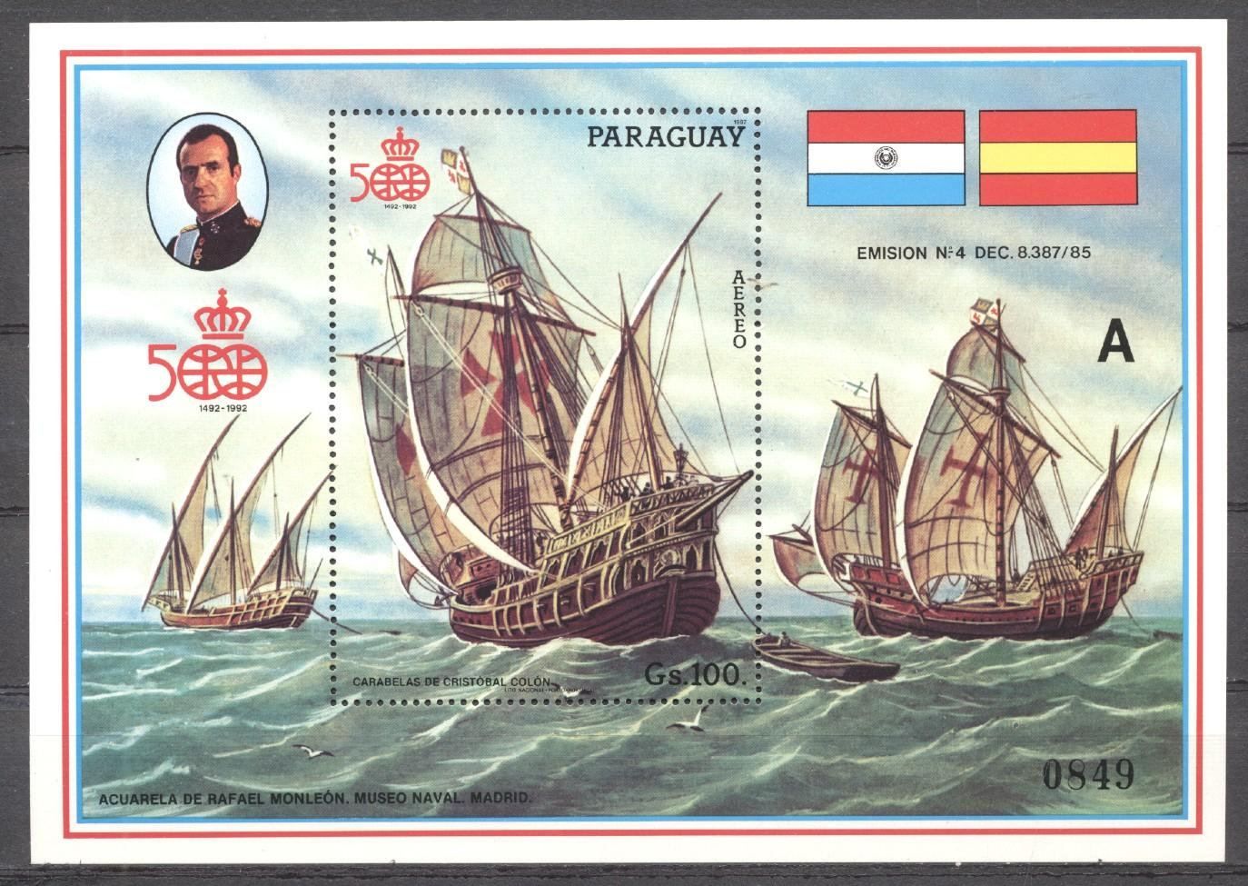 Stamps with Ship, Columbus from Paraguay (image for product #269708)