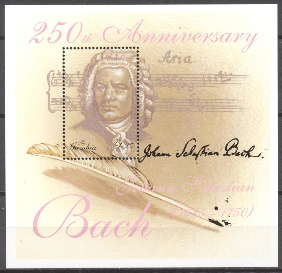 Stamps with Composer, Bach (Joh.Seb.) from Gambia (image for product #269865)