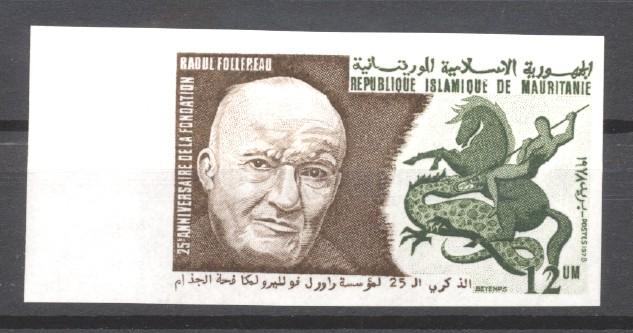 Stamps with Famous Persons from Mauritania (image for product #270376)