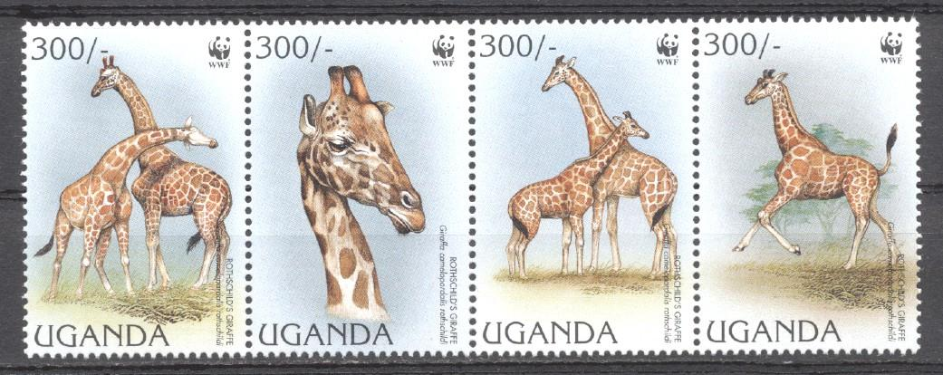 Stamps with WWF, Giraf from Uganda (image for product #271523)