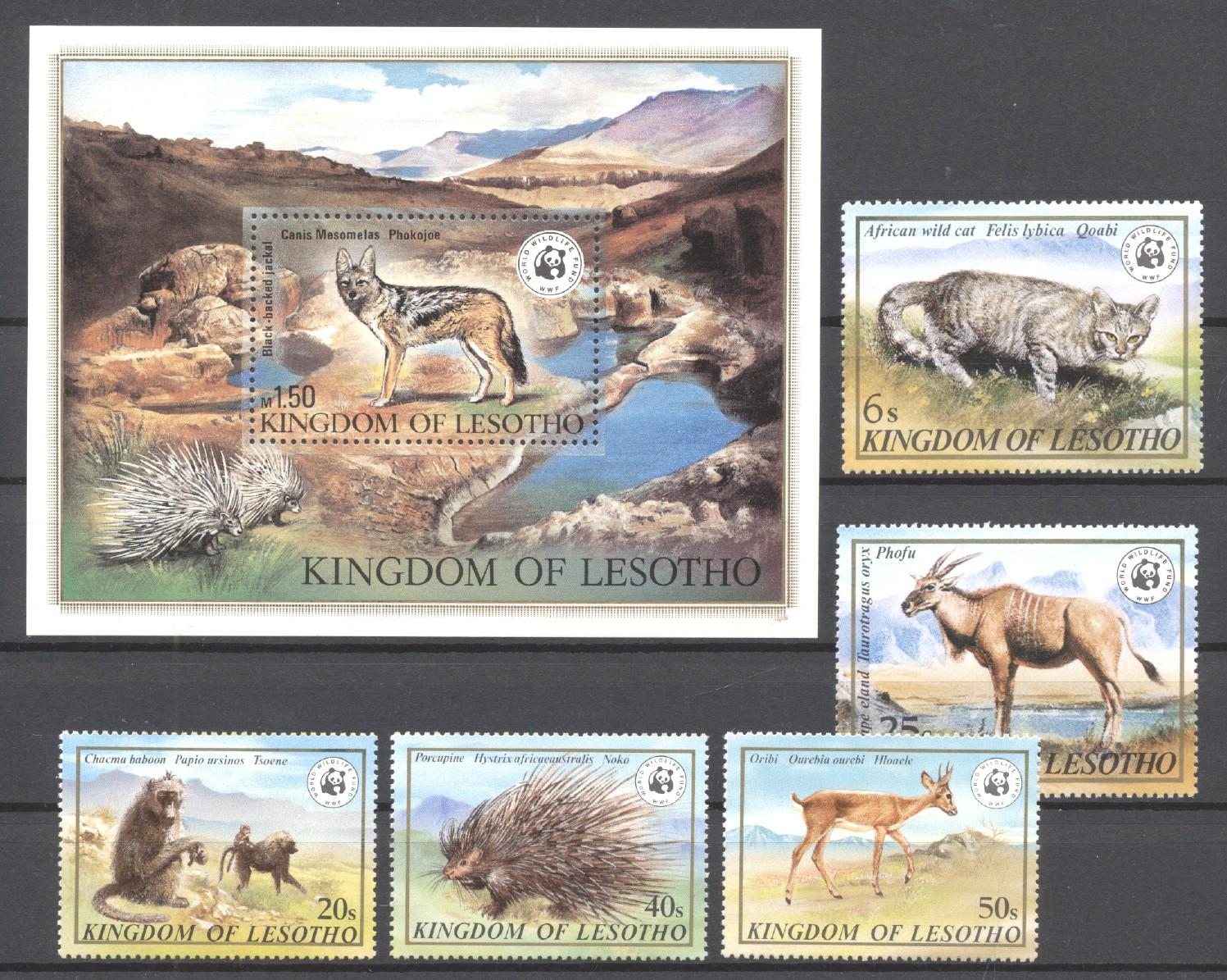 Stamps with WWF, Gazella, Jackal, Porcupine from Lesotho (image for product #271571)