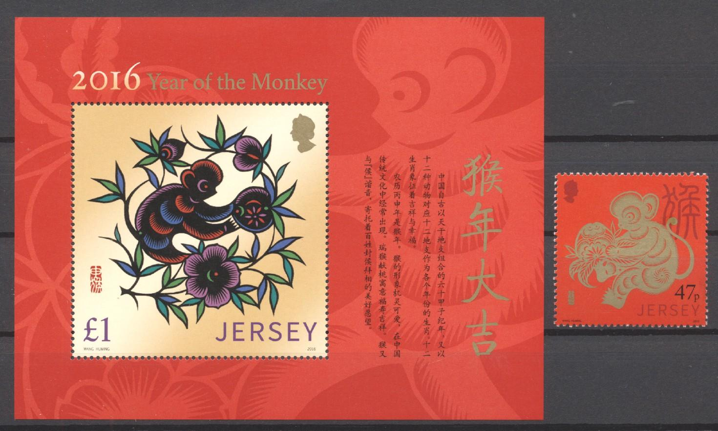Stamps with Zodiac / Constellation, Monkey from Jersey (image for product #272776)