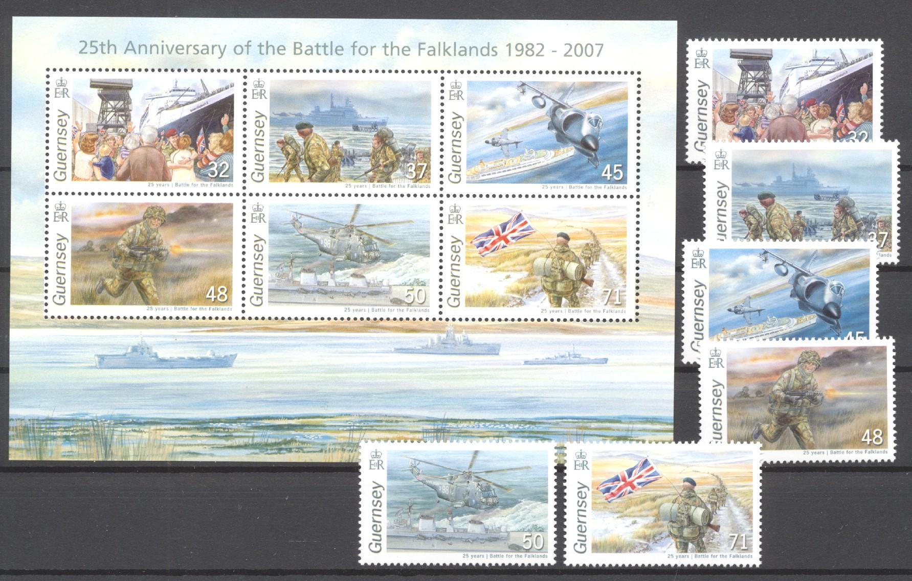 Stamps with Helicopter, World War II, Army from Guernsey (image for product #272826)