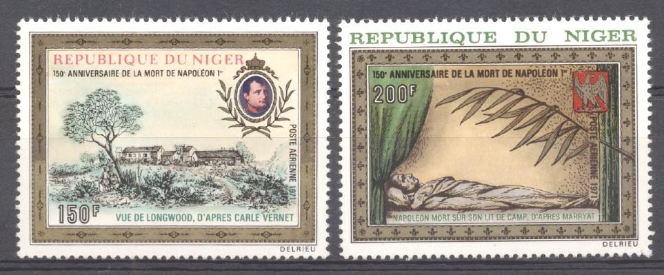 Stamps with Napoleon from Niger (image for product #274794)