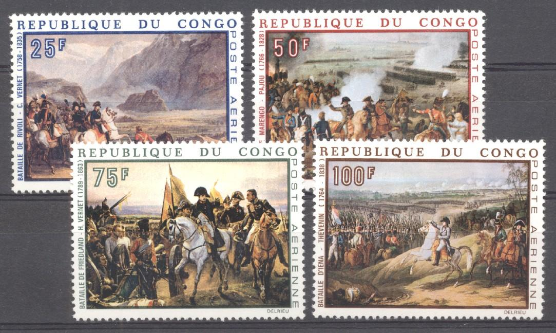 Stamps with Napoleon from Congo (image for product #274800)