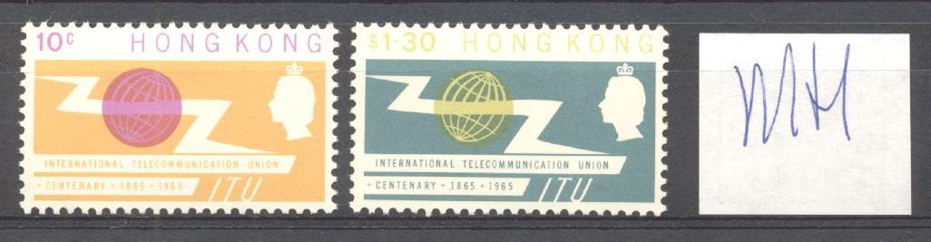 Stamps with Space, Telecommunication, UIT / ITU from Hong Kong (image for product #275563)