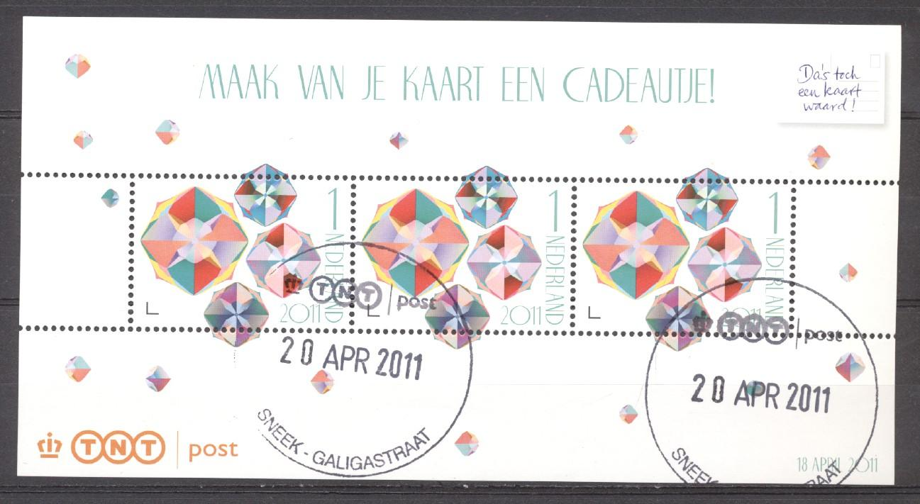Stamps with Writing / Writers from Netherlands (image for product #275978)