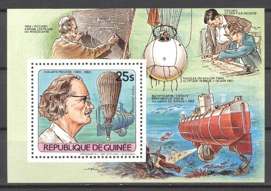 Stamps with Balloon, Submarine from Guinea (image for product #276607)