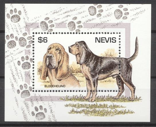 Stamps with Dogs from Nevis (image for product #277024)