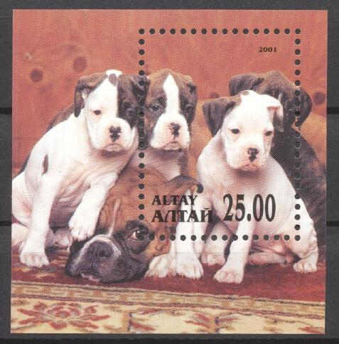 Stamps with Dogs from Russia Local (non official) (image for product #277075)