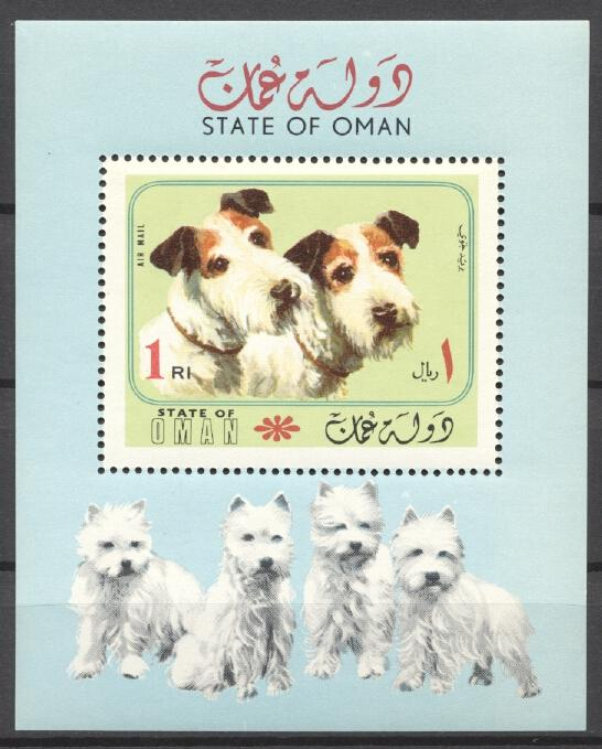 Stamps with Dogs from Oman (non official) (image for product #277086)