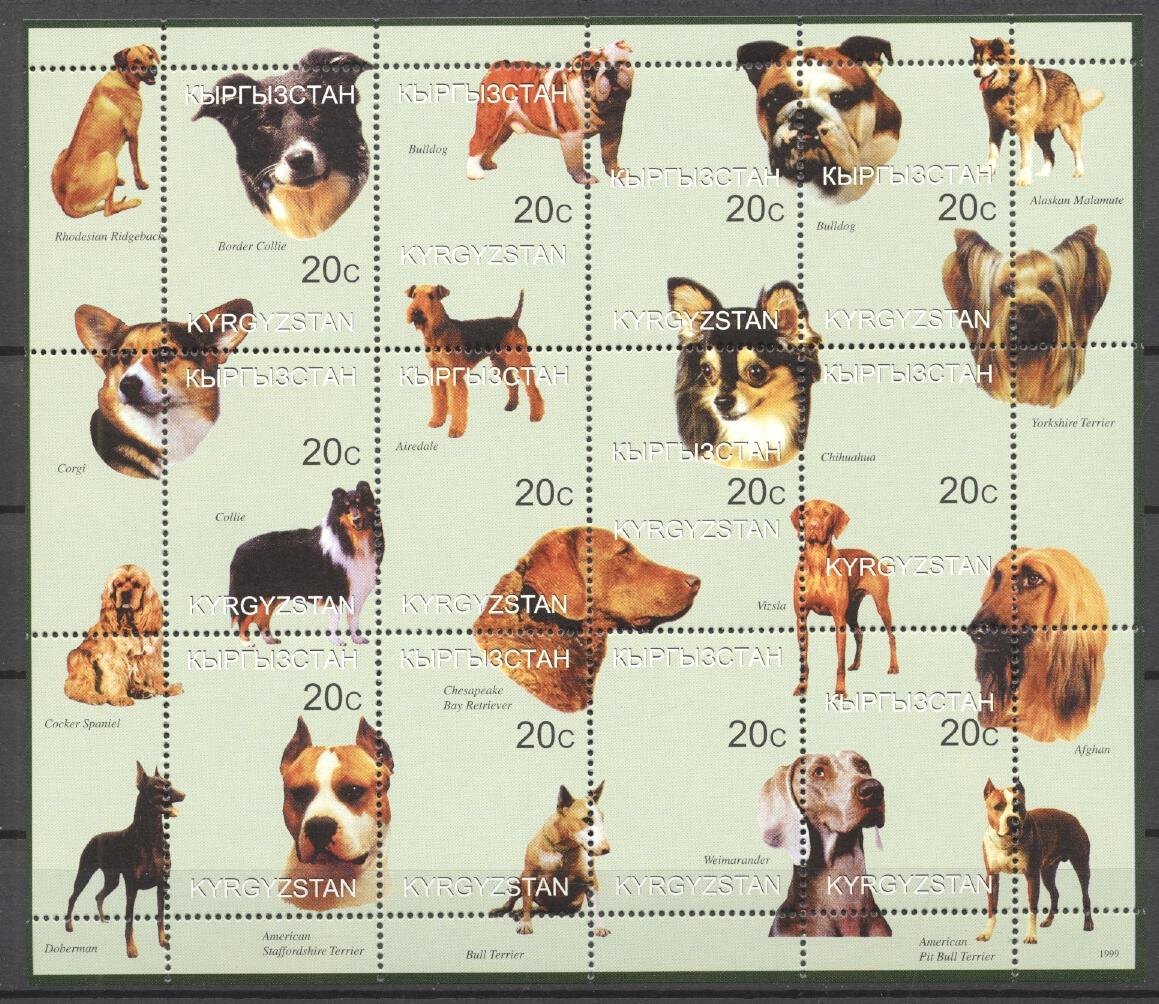 Stamps with Dogs from Russia Local (non official) (image for product #277103)