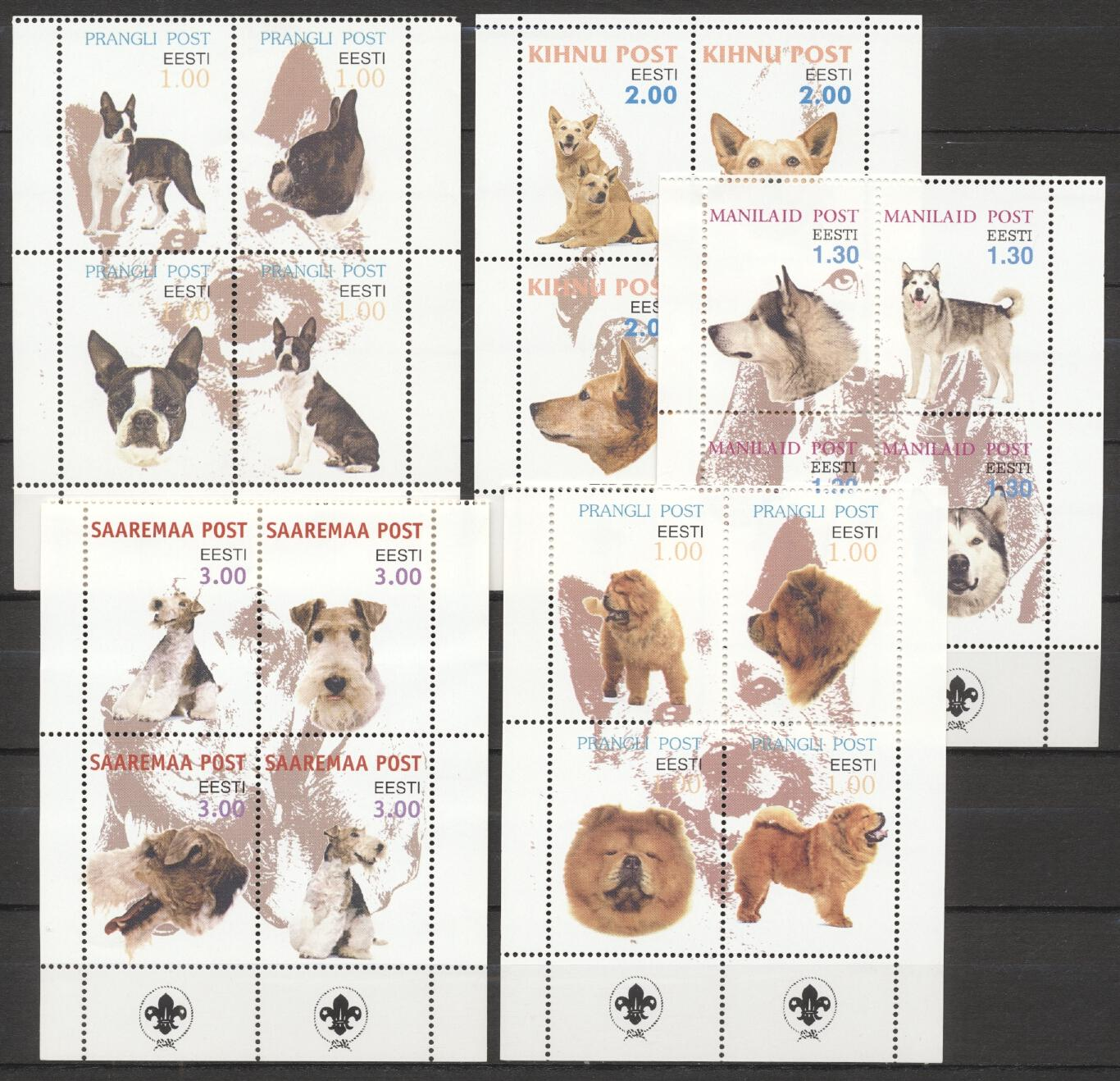 Stamps with Dogs from Russia Local (non official) (image for product #277131)