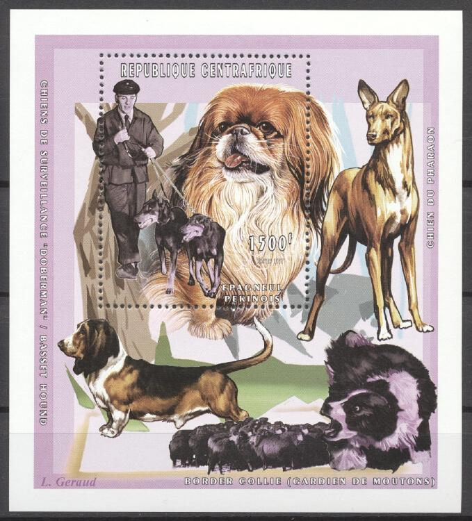 Stamps with Dogs from Centr.Afr.Rep. (image for product #277170)