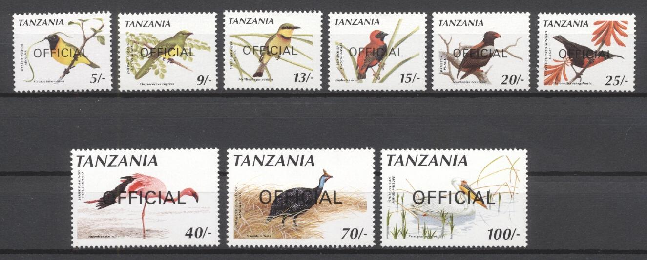 Stamps with Bird from Tanzania (image for product #277597)