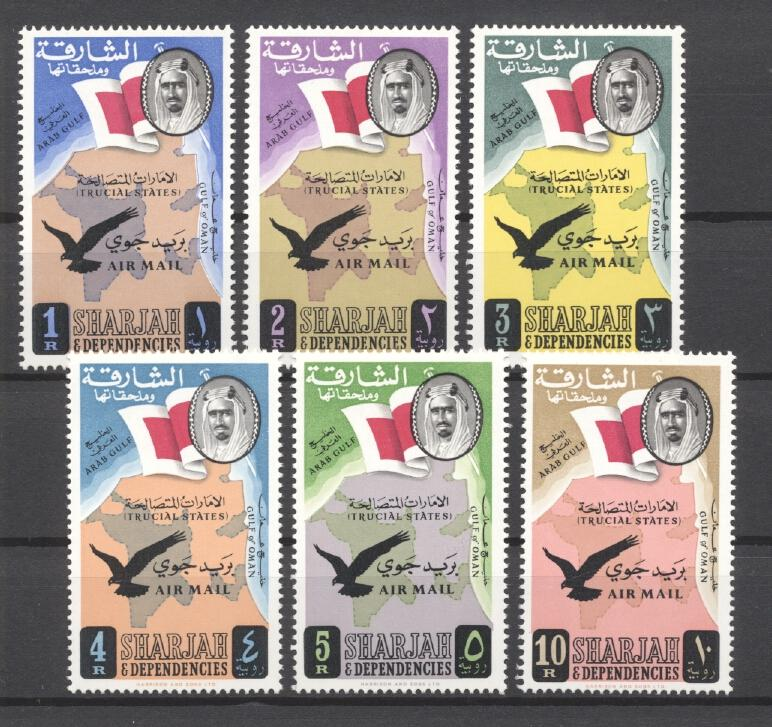 Stamps with Bird from Sharjah (image for product #277712)