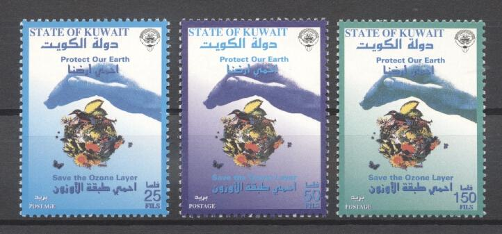 Stamps with Bird from Kuwait (image for product #277791)