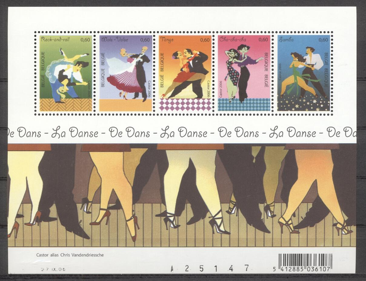 Stamps with Music, Dance from Belgium (image for product #281933)