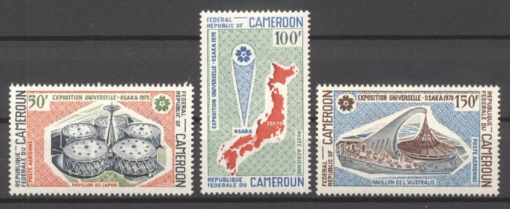 Stamps with Architecture, EXPO from Cameroon (image for product #282109)
