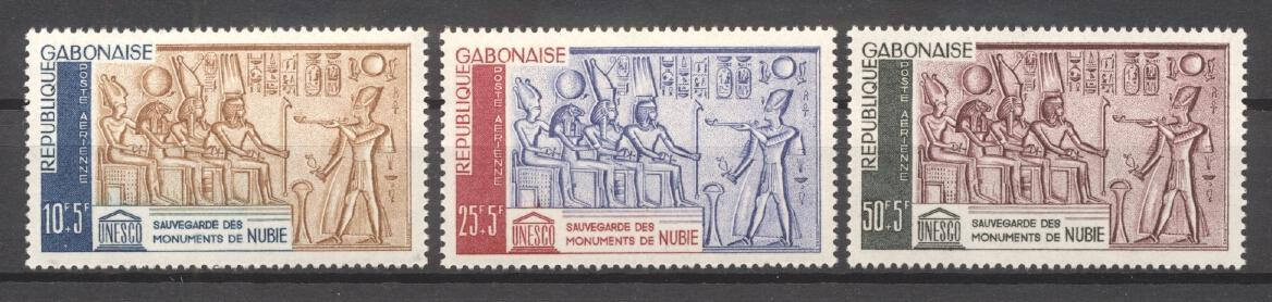 Stamps with UNESCO, Egypt Antiquity from Gabon (image for product #282140)