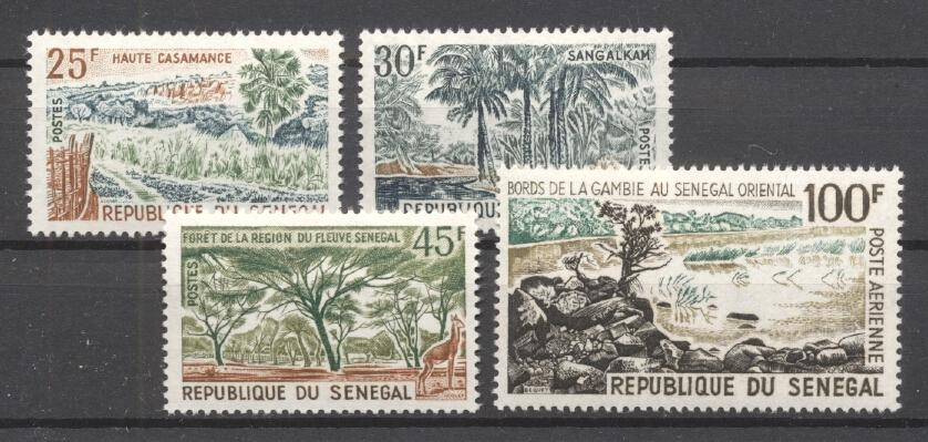 Stamps with Tree, Landscapes from Senegal (image for product #282181)