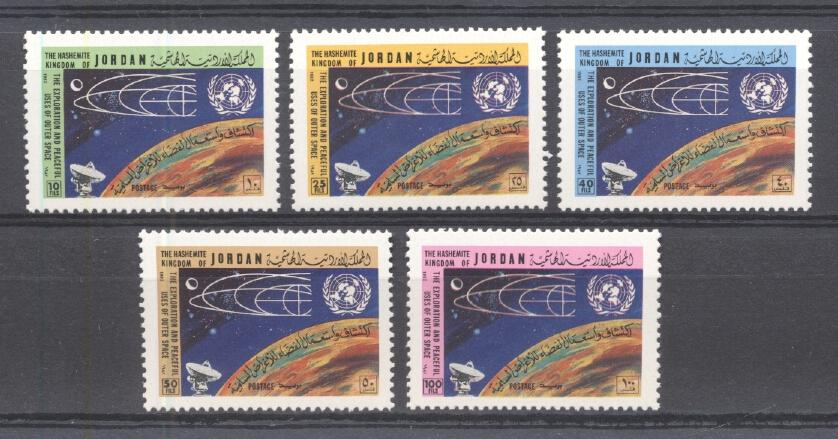 Stamps with Space from Jordan (image for product #284879)