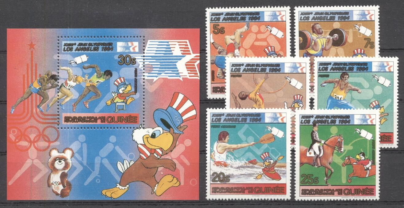 Stamps with Olympic Games, Space from Guinea (image for product #285036)