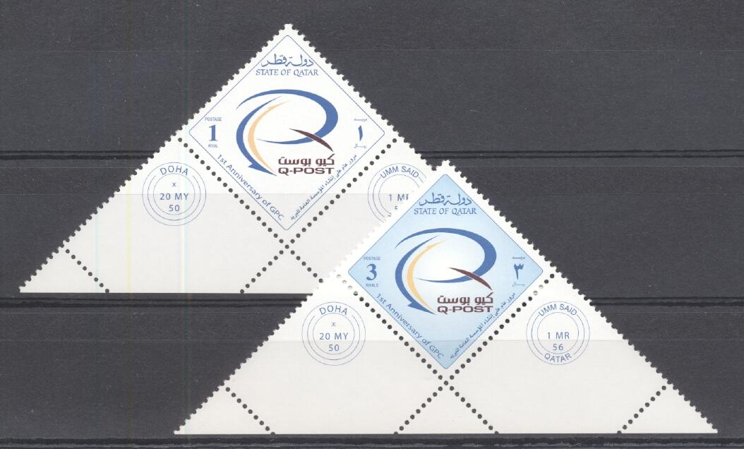 Stamps with Postal Service from Qatar (image for product #285175)