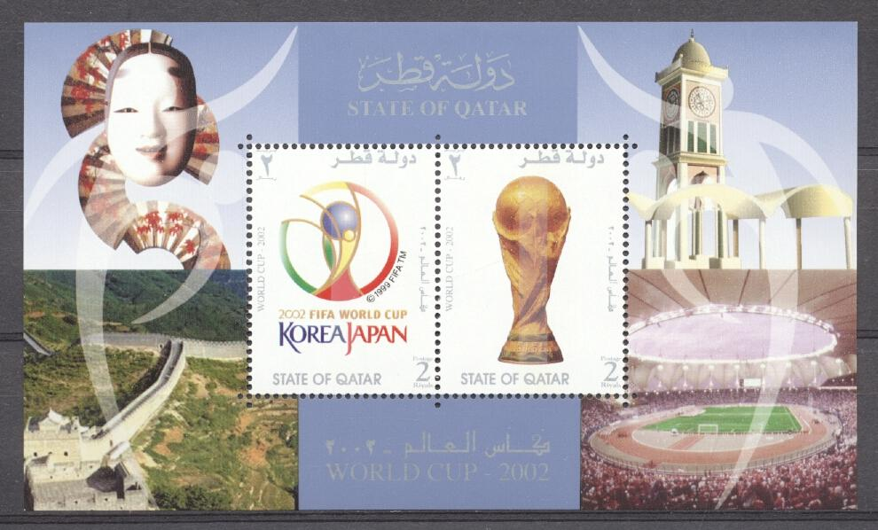 Stamps with Soccer from Qatar (image for product #285188)