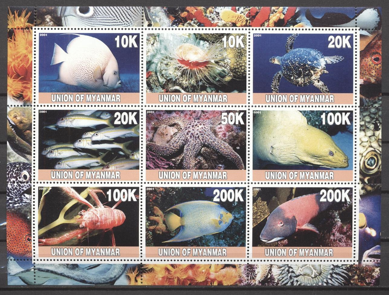 Stamps with Fish from Myanmar (non official) (image for product #287483)